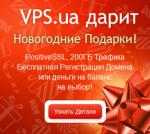 19-vps.ua-gifts
