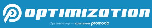 Optimization 2012