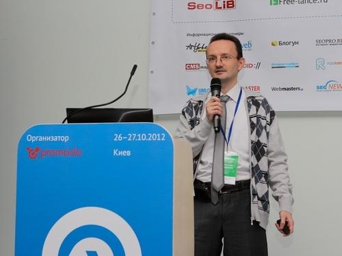 Optimization 2012. Александр Садовский