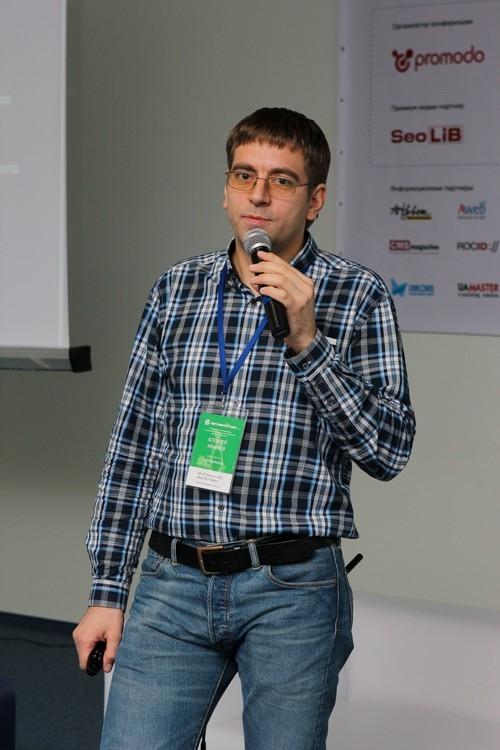 Optimization 2012. Алексей Иванов