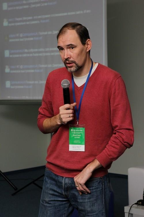 Optimization 2012. Дмитрий Сатин