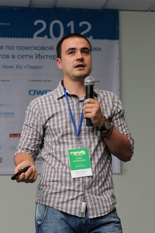 Optimization 2012. Слава Баранский