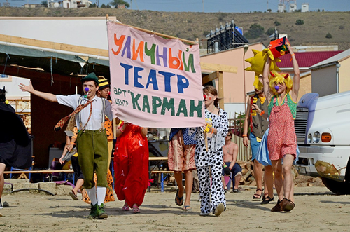 """Репортаж с фестиваля """"Соседний мир"""" 2013"""
