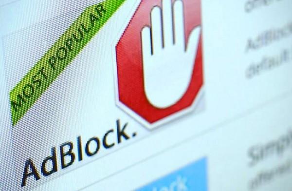 сервис Adblock