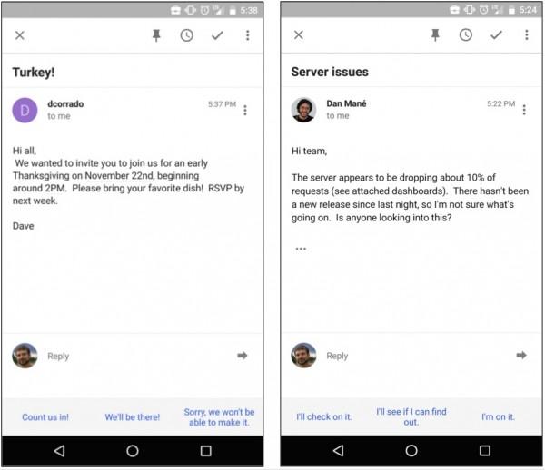 письма Gmail