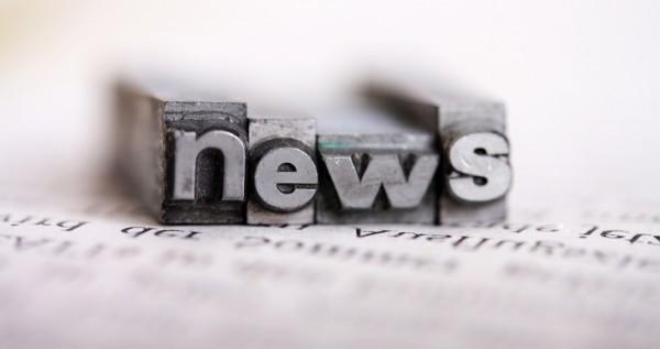 новости недели в технологиях