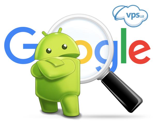 поиск google на android