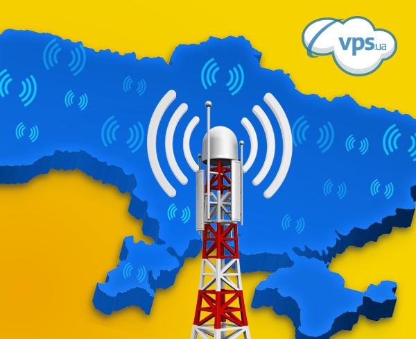 виртуальные серверы от vps.ua