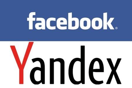 сотрудничество яндекса с facebook