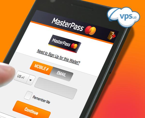 проект MasterPass Украина