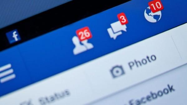 интернет платформа от facebook