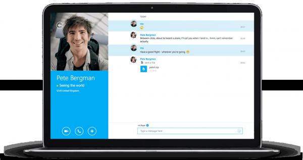 обновление skype