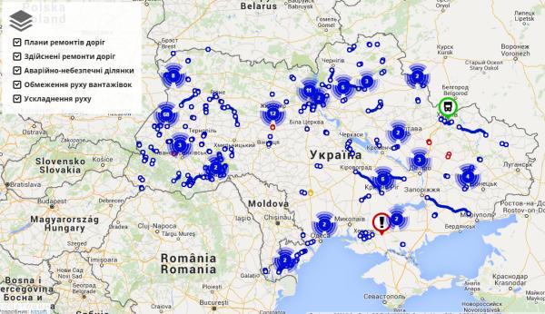 новая украинская карта дорог