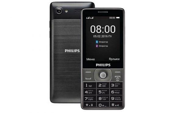 philips телефон с мощной батареей