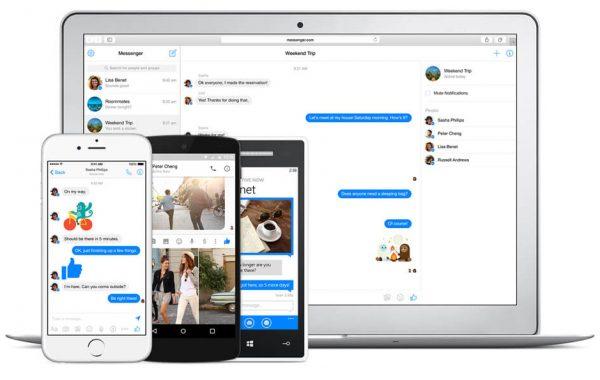 facebook messenger видеозвонки в windows 10