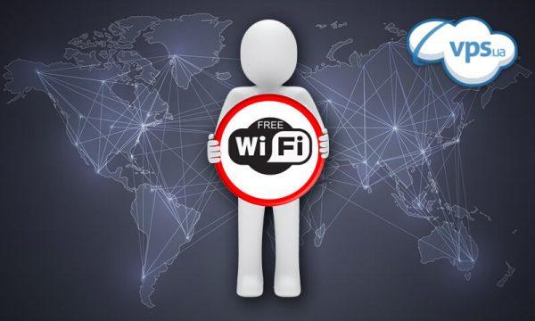 незащищенные точки wi-fi по всему миру