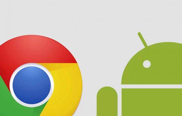 сохранение страниц в chrome на android