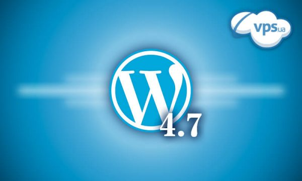 wordpress новая версия