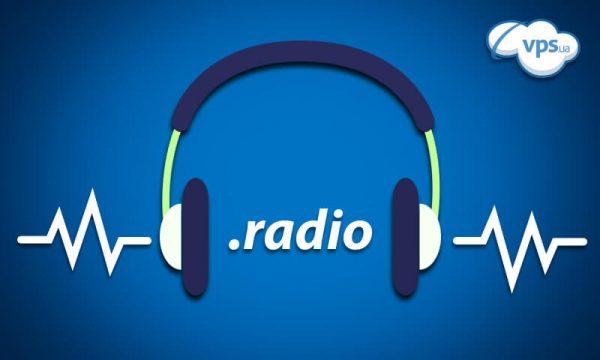 регистрация домена radio
