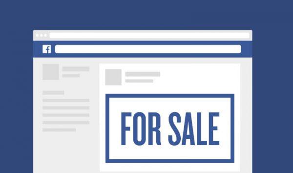 новая реклама для интернет-магазинов