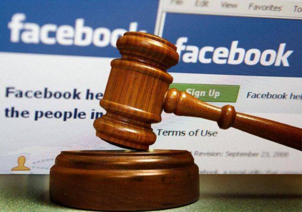 евросоюз обвинил facebook, twitter и google