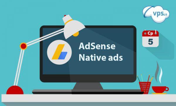 реклама adsense