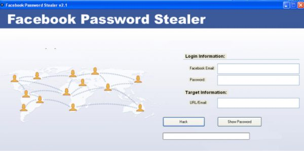 вирус, шифрующийся под взломщика паролей