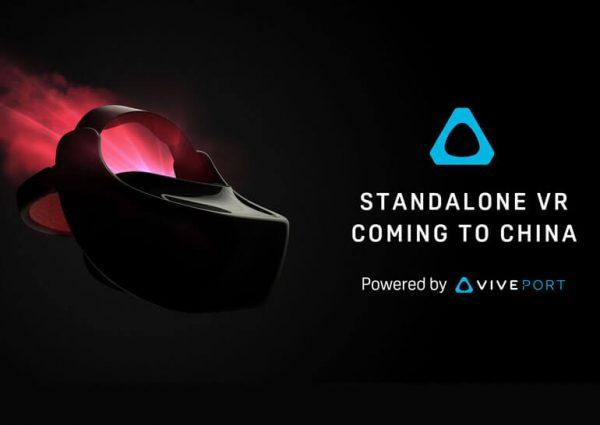 гарнитура для Китая Vive Standalone