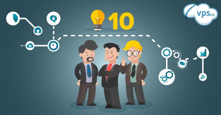 10 трендов, которые изменят концепцию инфраструктуры предприятий