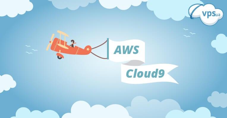 Запуск Cloud9 — облачной интегрированной среды разработки на базе браузера для разработчиков