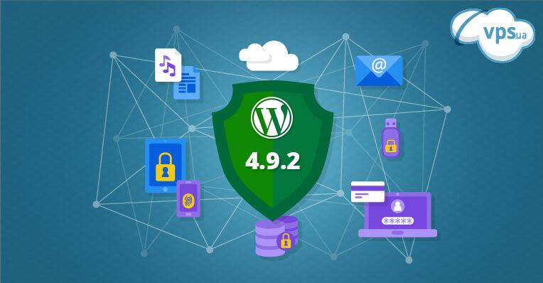 WordPress выпустила новую версию 4.9.2