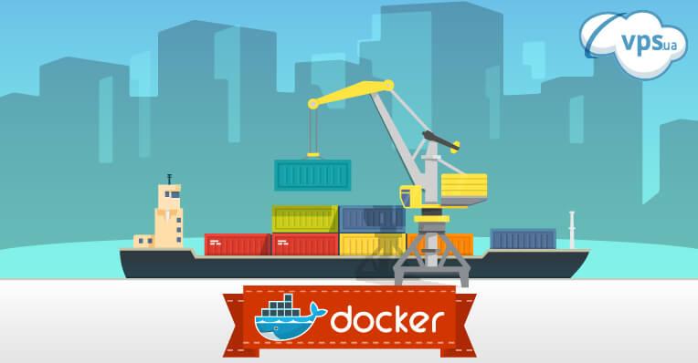 Docker и контейнеризация
