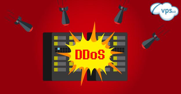 DDoS-атака: что это