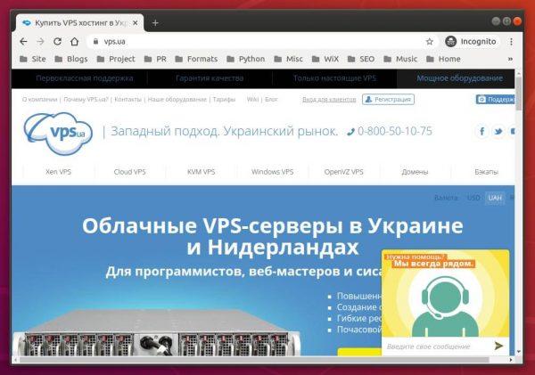 софт ubuntu