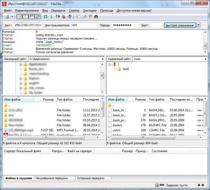 Подключение к виртуальному серверу через Filezilla