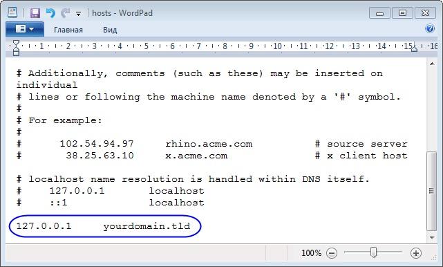 Файл hosts в текстовом редакторе