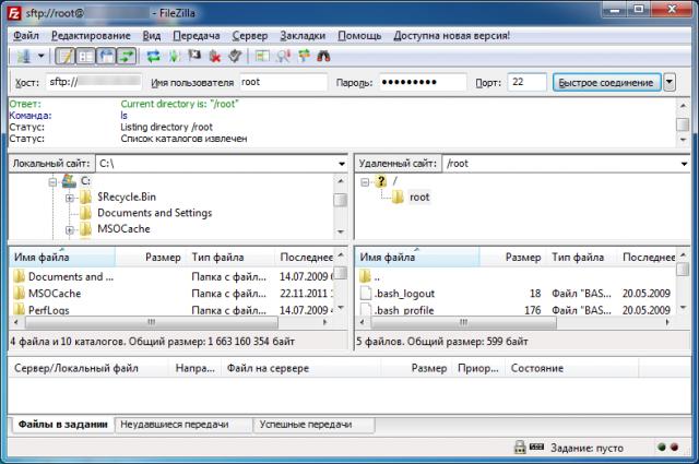 Главное окно программы FileZilla
