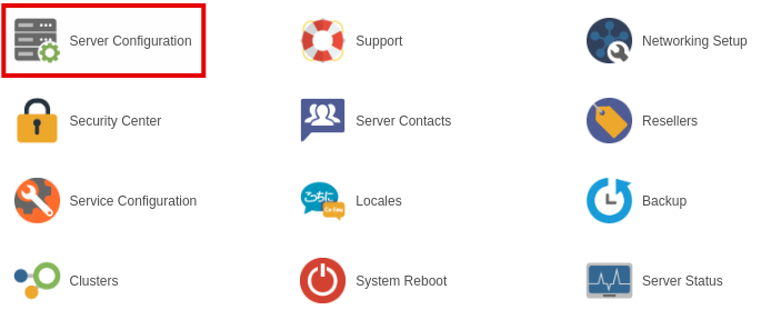 Конфигурация сервера в cPanel