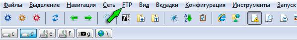 Загрузка файлов через Total Commander