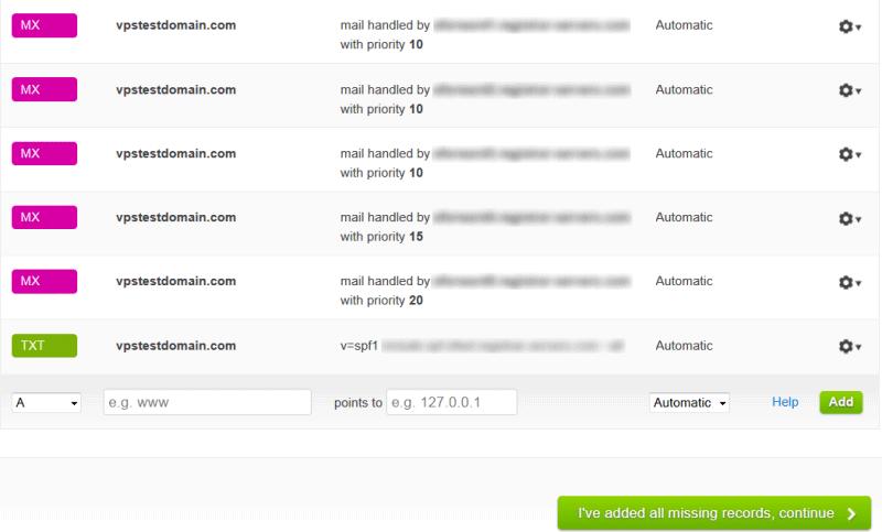 Конфигурирование DNS записей