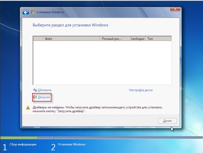 Установка Windows и драйверов виртуальных приводов