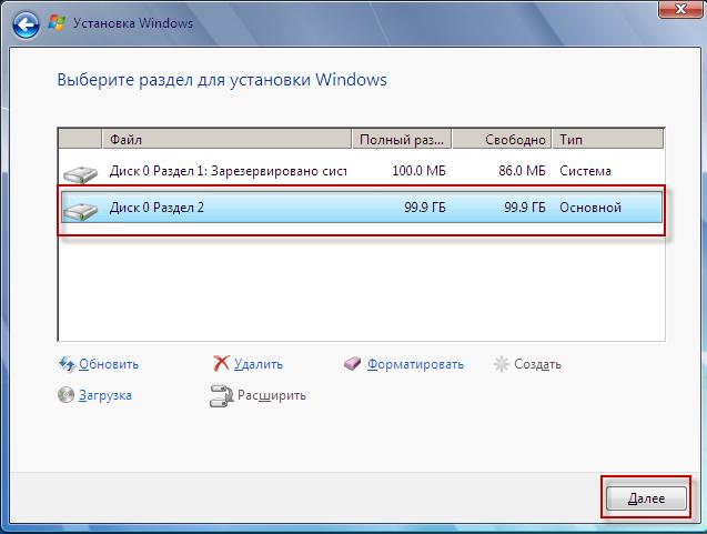 Установка Windows на облачный VPS