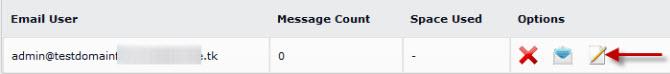 Смена пароля доступа к созданному почтовому ящику