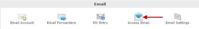 Доступ к почте через веб-интерфейс