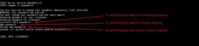 Подключение к облачному серверу по SSH