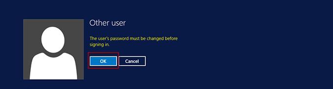 Сообщение о необходимости сменить пароль