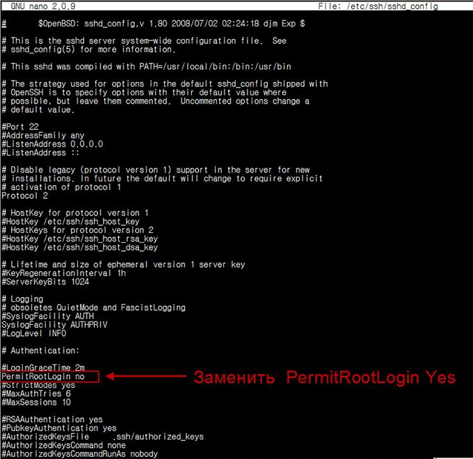 Как включить root на Cloud VPS