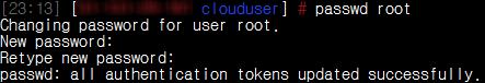 Установка пароля для подключения по SSH