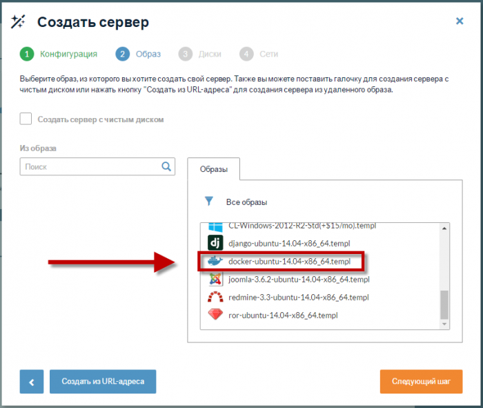 Установка Docker на Cloud VPS
