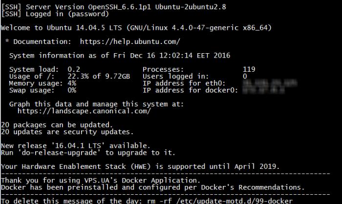 Системное уведомление при успешном подключения по SSH